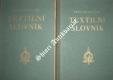 Česko-německo-anglicko-francouzský textilní slovník - Textilwörterbuch / Textile dictionary / Dictionnaire textile