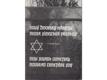 Nový židovský hřbitov = Neuer jüdischer Friedhof = New Jewish Cemetery = Nouveau cimetiere juif