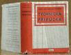 Technická příručka - strojnické a dílenské tabulky