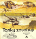 Tanky zasahují (Edice Azimut, svazek 20)