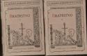 Bratrstvo I., II. a III.