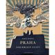 Praha pod křídly války