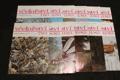 Včelařství. Ročník XXXVI. Číslo 1 - 12 / 1983
