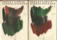 Obrazy z dějin národa českého 1.-3. (3 časti v dvoch knihách)