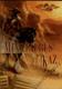 DragonLance — Hrdinové 4: Minotaurus Kaz