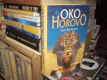 Oko Horovo