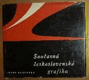 Současná československá grafika