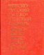 Kapesní slovník česko- ruský a rusko- český