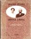 Jediný život, jediná láska ( Vzájemná korespondence Otakara Březiny a Emílie Lakomé )