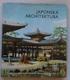 Japonská architektura