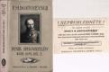 F. M. Dostojevskij - Deník spisovatelův rok 1876, díl I.