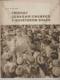 Příhody českého chlapce v Sovětském svazu