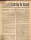 ČASOPIS  TÝDENÍK  RODOKAPS - 28. LISTOPAD 1941 - DOBRODRUŽSTVÍ NA DOSTIHOVÉ DRÁZE