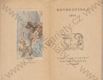 Novoročenka 1914