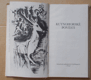 Rudolf Matys: Kutnohorské pověsti