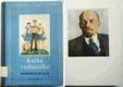 Kniha vedoucího sovětských pionýrů