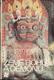 Země bohů a démonů (Nepál)
