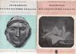 Malířství devatenáctého století, Sochařství devatenáctého století
