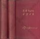 28. říjen 1918