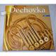 Dechovka: Historie a současnost naší dechové hudby+CD