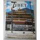 Tibet. Střecha světa...