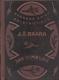 Jan Cimbura od Jindřich Šimon Baar