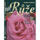 Růže: praktický rádce
