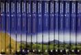 Komplet Velká turistická encyklopedie - 15 svazků
