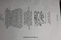 Maják v bouři : výbor z poezie