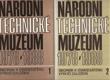 Národní technické muzeum 1978/1988