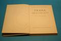 Praha před sto lety