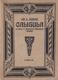 Caligula (Studie o šílenství římských césarů)