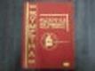 Symetra (Učebnice střihů a šití pro domácnost, školu i řemeslo)
