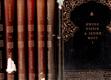 Kniha tisíce a jedné noci (8 svazků)