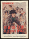 Napoleon a jeho lásky