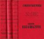 Bratři Karamazovi I.-III.