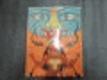 Tantra (Kult extáze)