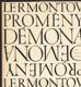Proměny démona - Vnitřní obraz básníkova osudu v zrcadle jeho lyriky