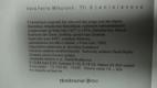 Tři Stanislavové : pro čtenáře od 6 let