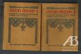 Kruh četby (I, II). Myšlenky mnoha spisovatelů vybral Lev Tolstoj