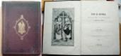 Život sv. Methoda - 1885