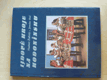 Lidové kroje na Hodonínsku (1979)