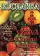 Kuchařka - Výživa a 4 krevní skupiny