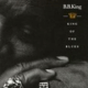 KING OF THE BLUES (LP)