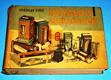 Katalog elektronek