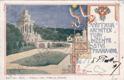 Výstava architektury a inženýrství Praha 1898, DA