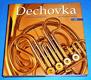 Dechovka - Historie a současnost naší dechové hudby + CD