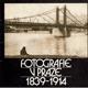 Fotografie v Praze 1839-1914
