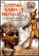 EGYPTSKÁ KNIHA MRTVÝCH I. II. III.
