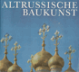 Altrussische Baukunst